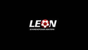 Леонбетс